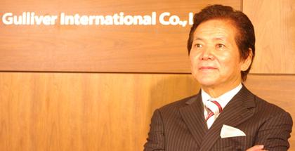 株式会社ガリバーインターナショナル 写真